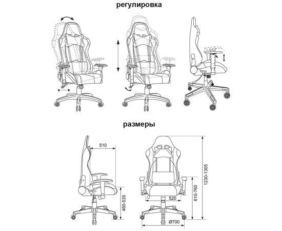 Кресло игровое Бюрократ CH-778N фото, изображение 5