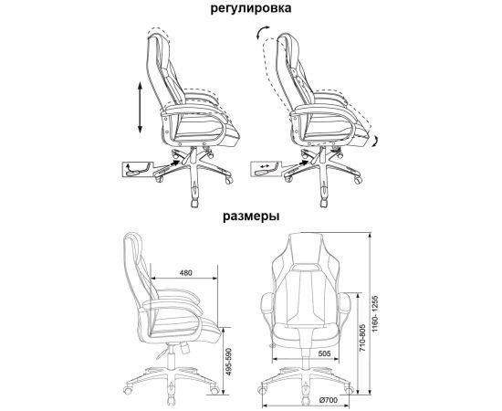 Игровое кресло Бюрократ VIKING 2 AERO BLACK EDITION (1180816) фото, изображение 5