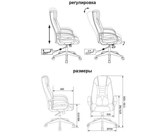 Игровое кресло Бюрократ VIKING-8N/WH-BLACK, Вариант цвета: white/black фото, изображение 6