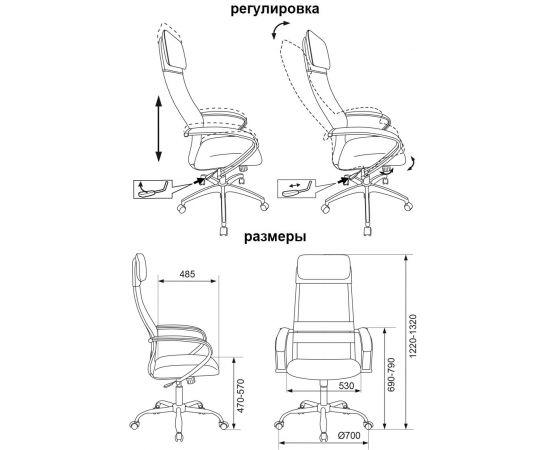 Офисное кресло руководителя Бюрократ CH-608SL/BLACK фото, изображение 5