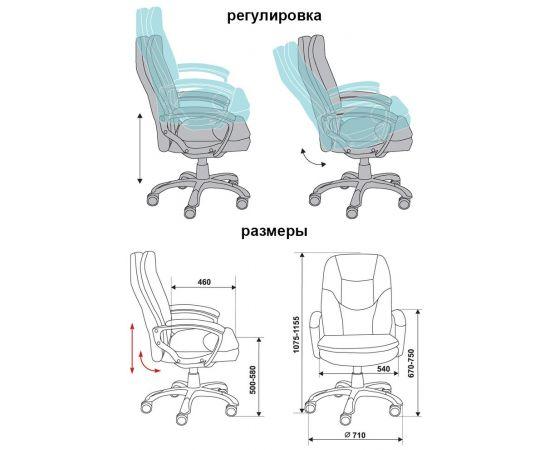 Офисное кресло руководителя Бюрократ CH-868LT/#B черный (1134799) фото, изображение 6
