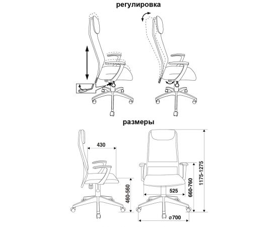 Офисное кресло руководителя Бюрократ KB-8N/BLACK TW-01 TW-11 (1140281) фото, изображение 6