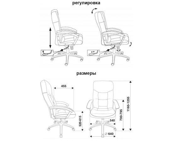 Офисное кресло руководителя Бюрократ T-9908AXSN-AB кожа+хром (664176) фото, изображение 6
