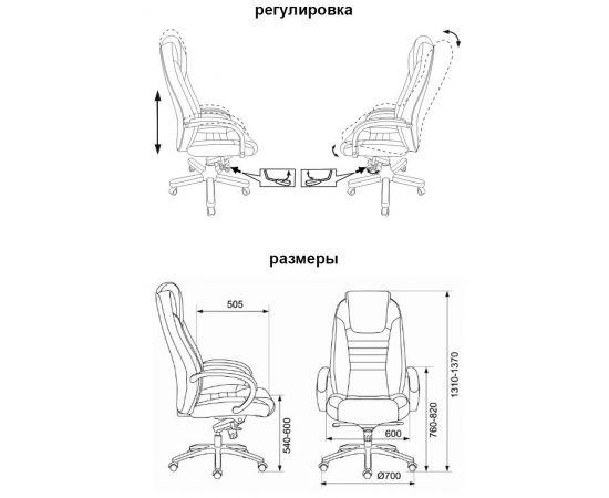 Офисное кресло руководителя Бюрократ T-9923SL/BLACK кожа+хром (1122439) фото, изображение 9