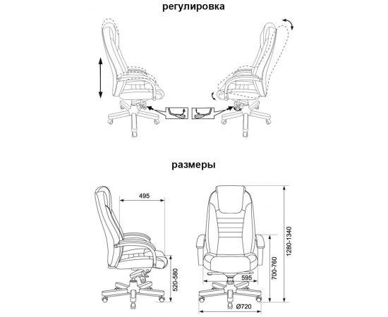 Офисное кресло руководителя Бюрократ T-9923WALNUT/IVORY кожа/дерево фото, изображение 5