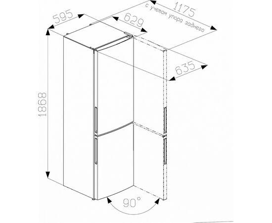 Холодильник двухкамерный Атлант XM-4621-101 фото, изображение 4