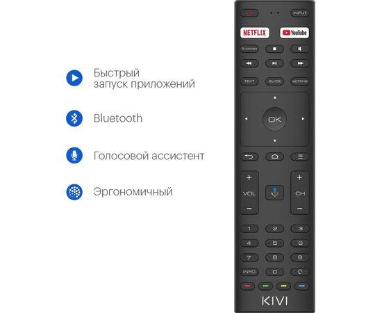 Телевизор Smart 32 дюйма KIVI 32F710KB, изображение 7