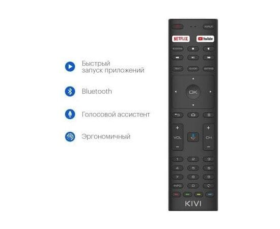 Телевизор Smart 40 дюймов KIVI 40F710KB, изображение 7