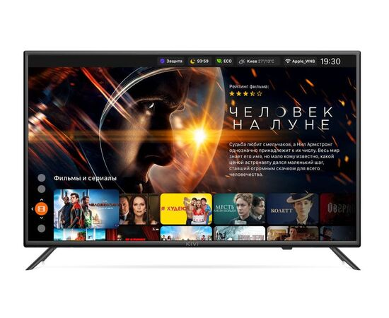 4K UHD Телевизор Smart 40 дюймов KIVI 40U600KD, изображение 2