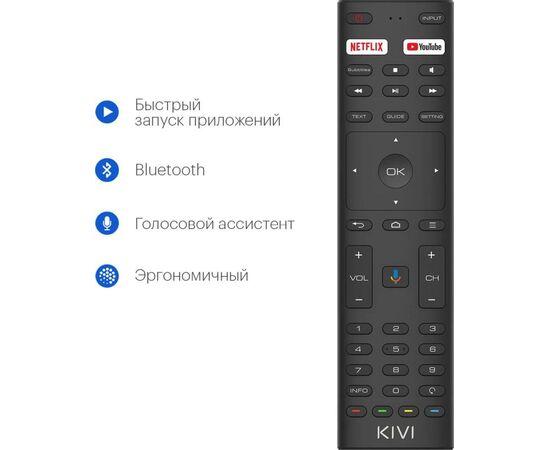 4K UHD Телевизор Smart 50 дюймов KIVI 50U710KB, изображение 6