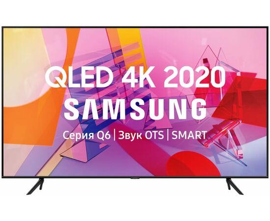 4K QLED телевизор Samsung QE50Q60TAU