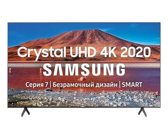 Безрамочный 4K Телевизор SMART 75 дюймов SAMSUNG UE75TU7100UXUA