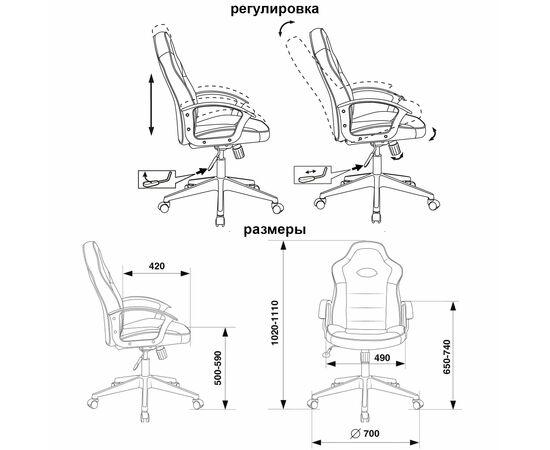 Игровое кресло Бюрократ VIKING-11 Black-Red, Вариант цвета: black/red фото, изображение 5