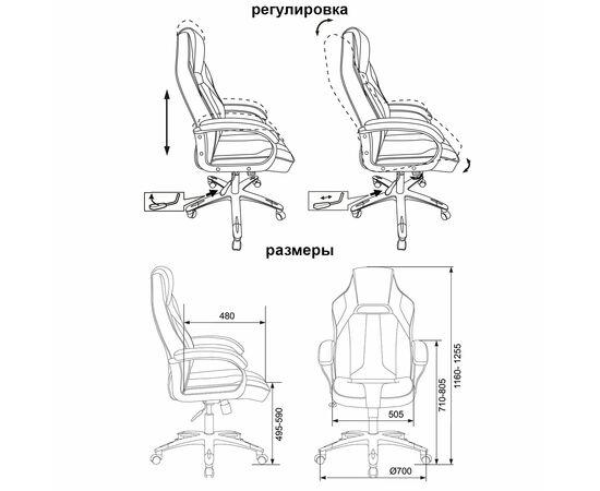 Игровое кресло Бюрократ VIKING 2 AERO Red, Вариант цвета: black/red фото, изображение 5