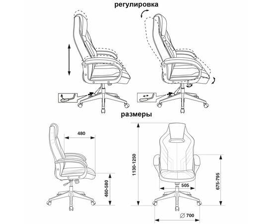 Игровое кресло Бюрократ VIKING 3 AERO White-Blue-Red, Вариант цвета: white/blue/red фото, изображение 5