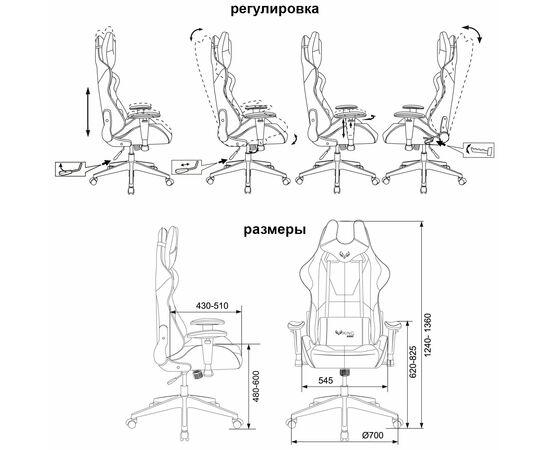 Игровое кресло Бюрократ VIKING 5 AERO Blue, Вариант цвета: black/blue фото, изображение 14