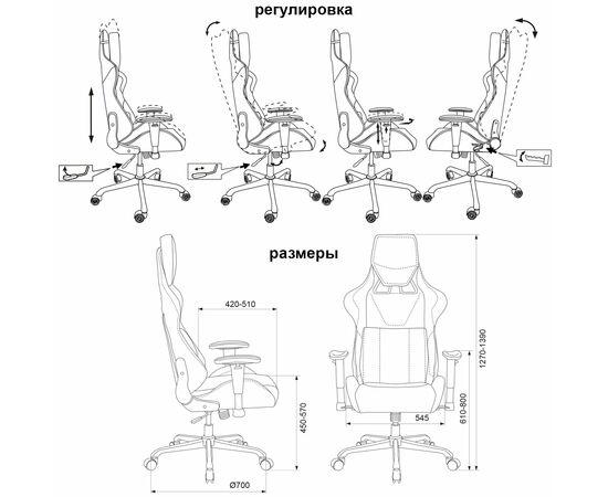 Игровое кресло Бюрократ VIKING LOFT гусиные лапки Morris-1, Вариант цвета: goose фото, изображение 17