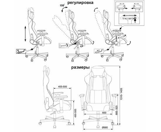Игровое кресло Бюрократ VIKING TANK Grey, Вариант цвета: grey фото, изображение 15