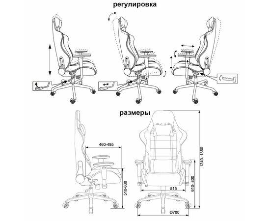 Игровое кресло Бюрократ Zombie 771N Black, Вариант цвета: black фото, изображение 16