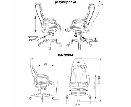 Игровое кресло Бюрократ ZOMBIE RUNNER Black/Green, Вариант цвета: black/green фото, изображение 6