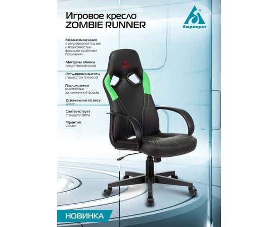 Игровое кресло Бюрократ ZOMBIE RUNNER Black/Green, Вариант цвета: black/green фото, изображение 5
