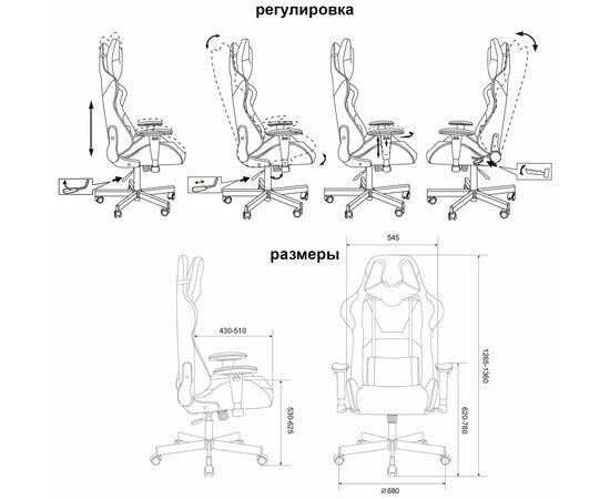 Игровое кресло Бюрократ Zombie VIKING KNIGHT Fabric gray-blue Light-28, Вариант цвета: grey/blue фото, изображение 19