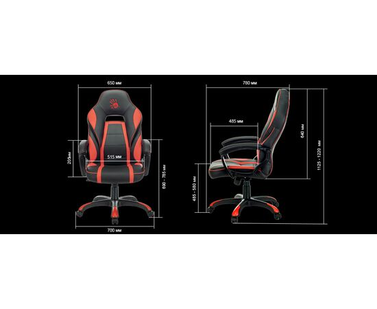 Игровое кресло Бюрократ A4Tech Bloody GC-350 фото, изображение 8