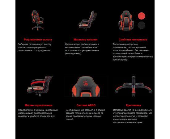 Игровое кресло Бюрократ A4Tech Bloody GC-350 фото, изображение 9