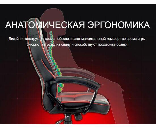 Игровое кресло Бюрократ A4Tech Bloody GC-350 фото, изображение 7