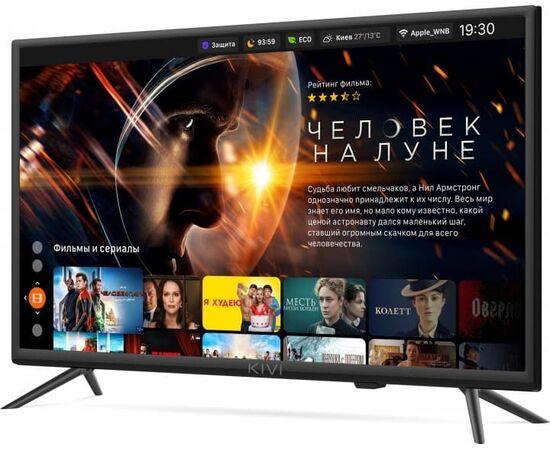 Телевизор Smart 24 дюйма KIVI 24H600KD, черный, изображение 2