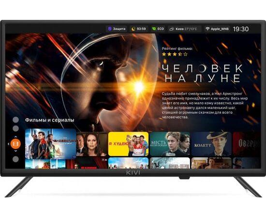 Телевизор Smart 24 дюйма KIVI 24H600KD, черный, изображение 3