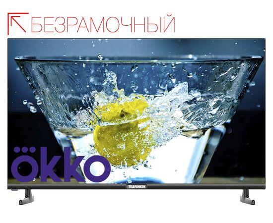 Безрамочный Телевизор Smart 32 дюйма Telefunken TF-LED32S60T2S, изображение 1