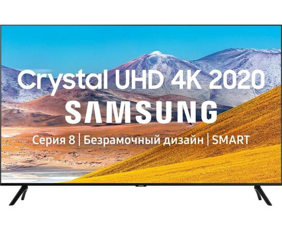 Безрамочный 4K Телевизор SMART 75 дюймов SAMSUNG UE75TU8000UXUA, изображение 1