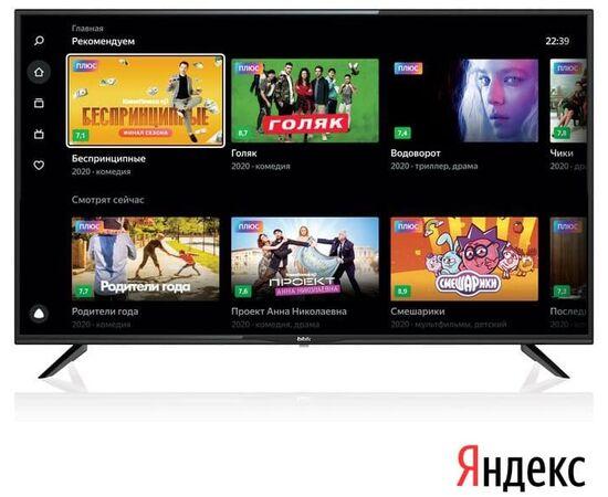 Телевизор SMART 32 дюйма BBK 32LEX-7270/TS2C, изображение 1