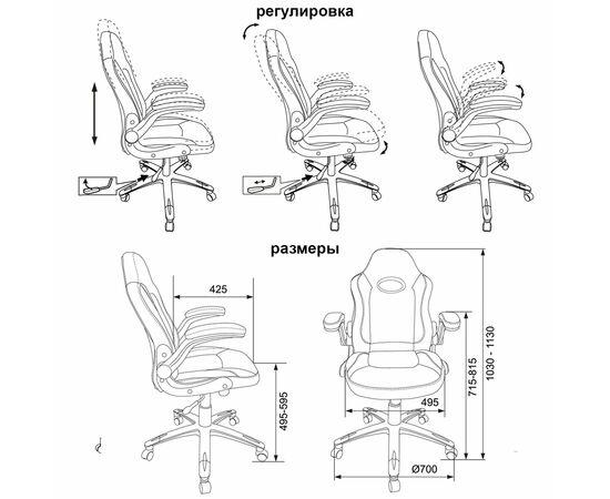 Игровое кресло Бюрократ VIKING-1N Black, Вариант цвета: black фото, изображение 5