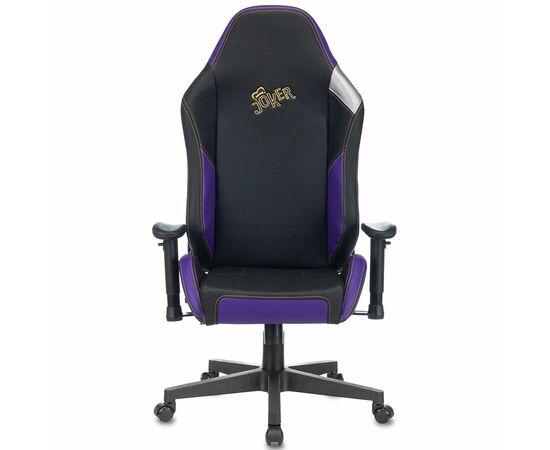 Игровое кресло Бюрократ Zombie HERO JOKER PRO, Вариант цвета: black/violet фото, изображение 11