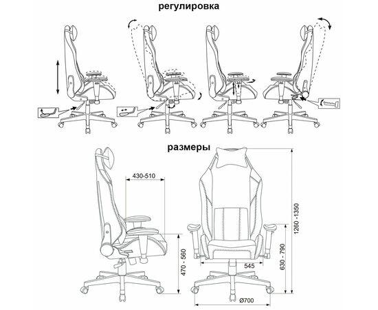 Игровое кресло Бюрократ Zombie HERO QUEEN PRO, Вариант цвета: white/silver фото, изображение 18