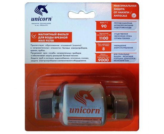Фильтр Unicorn MAG FILTER 1/2 фото, изображение 2