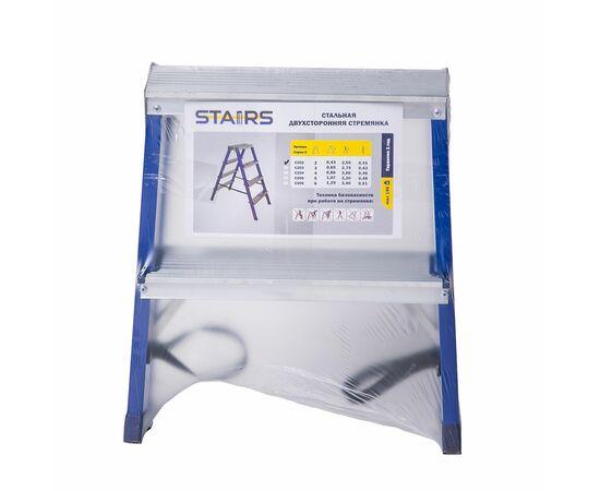 Стремянка Stairs двухсторон. металлическая СS202 фото, изображение 2