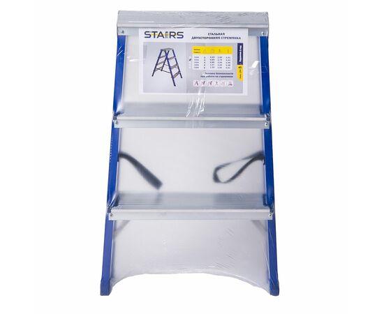 Стремянка двухсторонняя Stairs СS203 фото, изображение 2