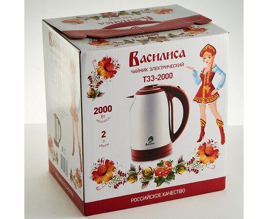 Электрочайник Василиса Т33-2000 фото, изображение 2