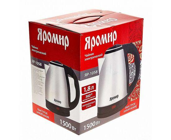 Эл.чайник Яромир ЯР-1058   1.8л матовый фото, изображение 2