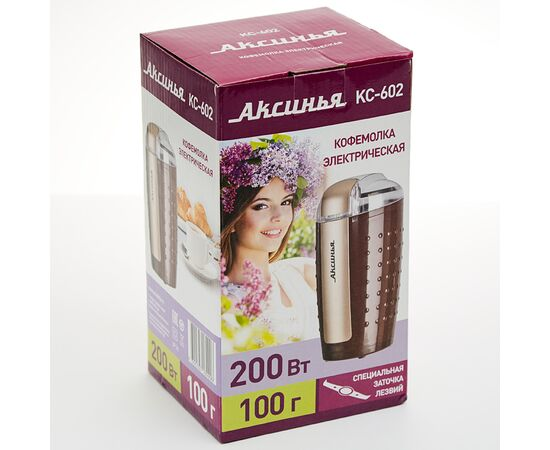 Кофемолка Аксинья КС-602 коричневая фото, изображение 2