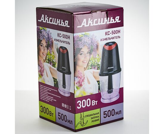 Измельчитель Аксинья КС-500Н черный-красный фото, изображение 2