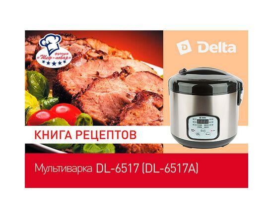 Мультиварка DELTA DL-6517  черная,5л,9пр+книга рецептов фото, изображение 7