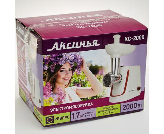 Мясорубка Аксинья КС-2000 белый-красный фото, изображение 3