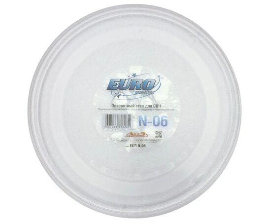 Блюдо для СВЧ EURO Kitchen 245 см (EUR N-06) фото