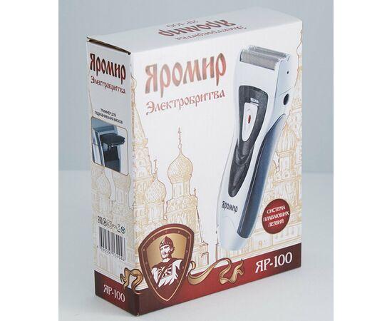 Электробритва Яромир ЯР-100 фото, изображение 4