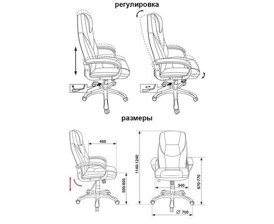 Офисное кресло руководителя Бюрократ T-9905DG (1047319) фото, изображение 5