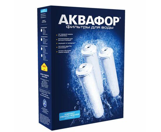 Комплект картриджей Аквафор К3-К2-К7 3шт. фото